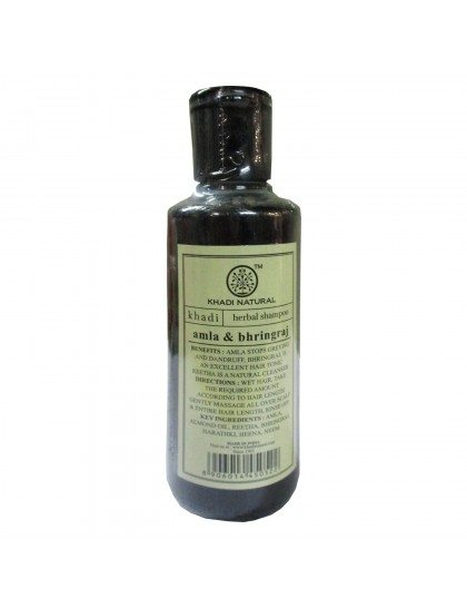 Khadi India Natural Herbal Shampoo Amla & Bhringraj (210ml)