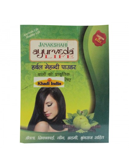 Khadi India Janakshahi Ayurveda Life Herbal Mehndi Powder (100g)