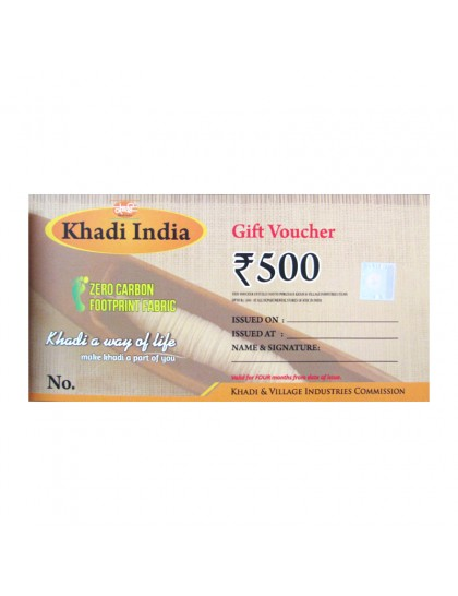 Khadi India Gift Voucher - Rs. 500