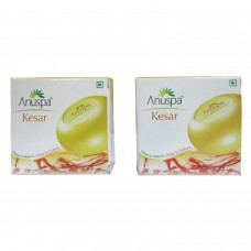 Khadi India Anuspa Kesar Soaps 125gX2 (Pack of 2)