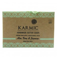 Khadi India Karmic Handmade Butter Soap  Suits Dry Skin (100g)