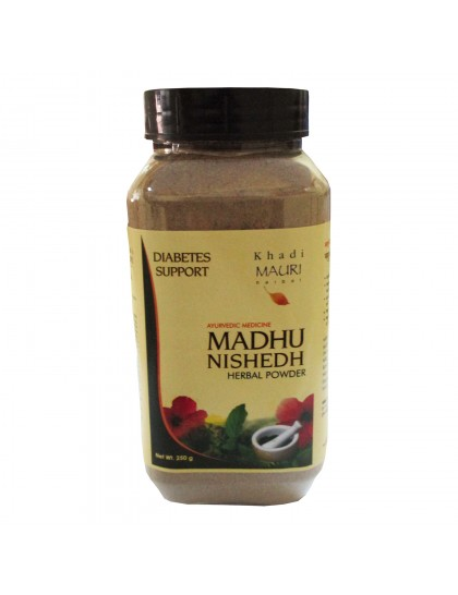 Khadi India Madhu Nishedh  Diabetes Support Hebal Power (250g)