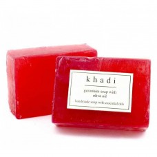 Khadi India Geranium Soap with Olive Oil, 125gX2 (Pack Of 2)