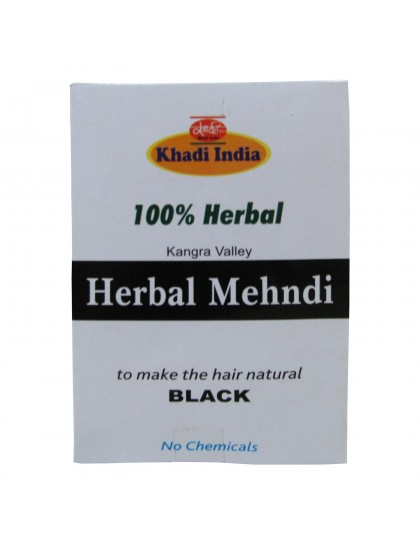 Khadi India Herbal Mehndi  - 60g (30g x2 Pouches)