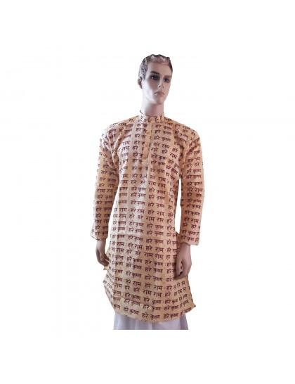 Khadi India Hare Rama, Hare Krishna Printed Full Sleeve Men Kurta (Size-40)