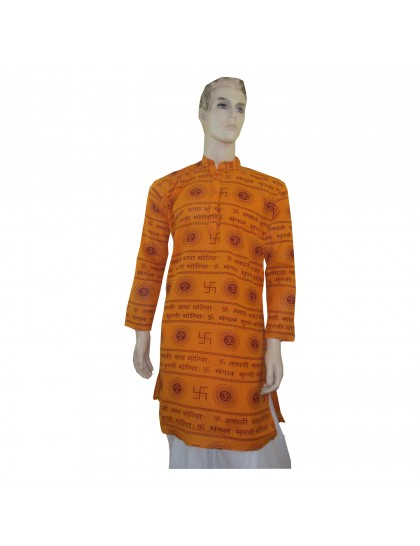 Khadi India Om / Swastik Printed Full Sleeve Men Kurta (Size-40)