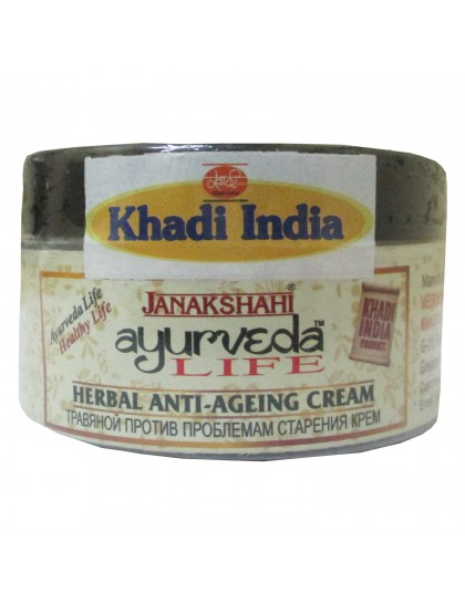 Khadi India Janakshahi Ayurveda Life Herbal Anti-Ageing Cream (50g)