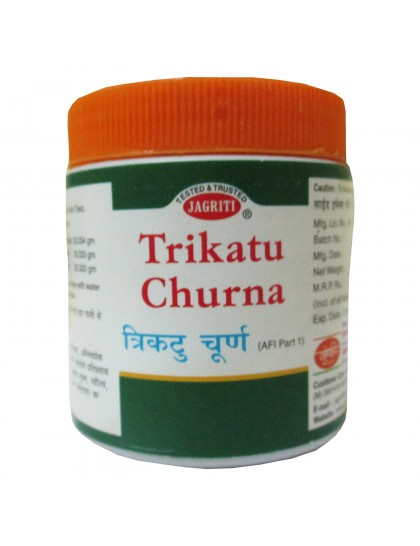 Khadi India Jagriti Trikatu Churna (50g)