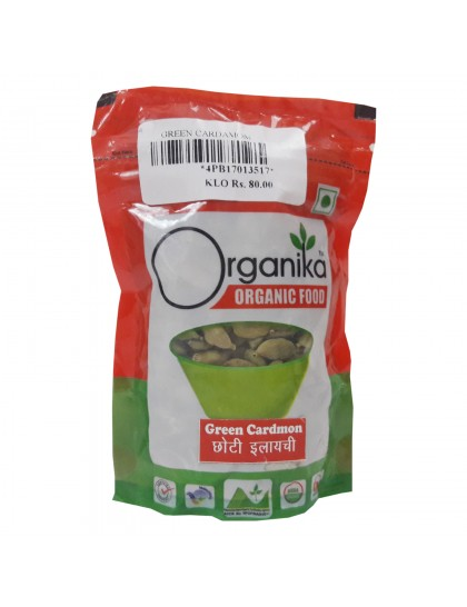 Khadi India Organika Organic Food Green Cardamom (50gm)