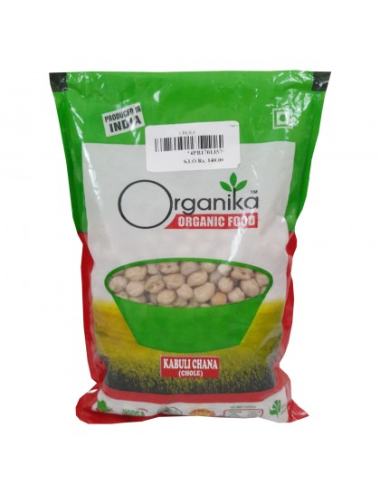 Khadi India Organika Organic Food Kabuli Chana (500gm)
