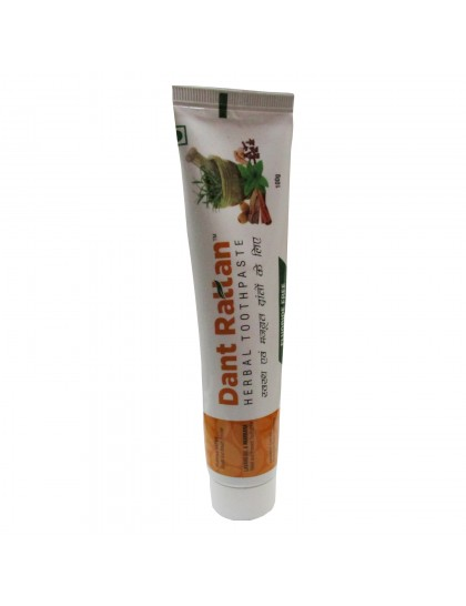 Khadi India Dant Rattan Herbal Toothpaste (100g)