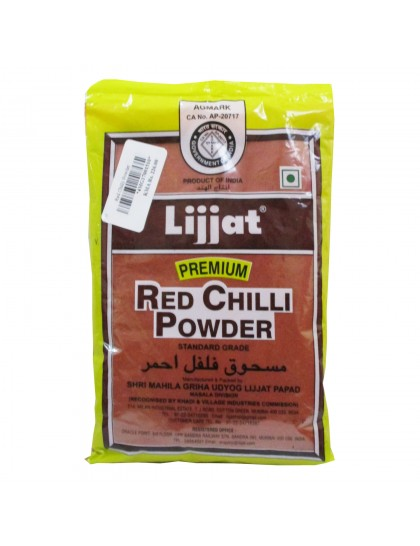 Khadi India Lijjat Red Chilli Powder(400g)