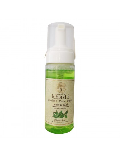 Khadi India Herbal Face Wash- Neem & Tulsi (150ml)
