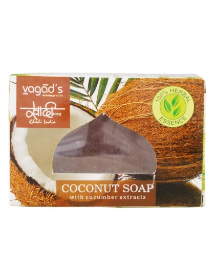 khadi India  Herbal Handmade Soap-Coconut (100g)