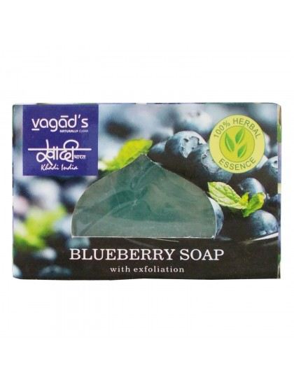 Khadi India Herbal Handmade Soap-Blueberry (100g)