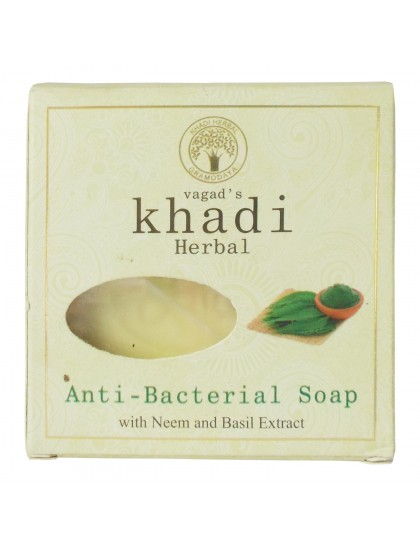 Khadi India Herbal soap-Anti-Bacterial (100g)